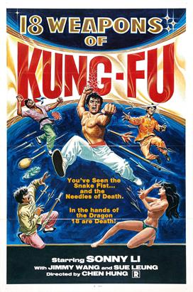 18-Weapons-Of-Kung-Fu-01-movie-poster