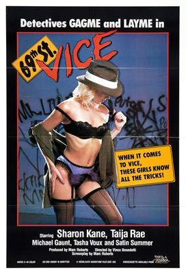 69th-St-Vice-01-movie-poster